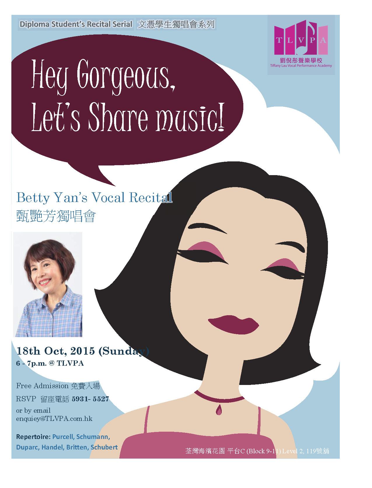 Betty Yan Recital 2015