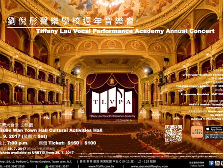 Our annual Concert 2017
