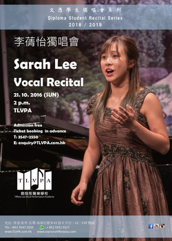 Sarahrecital2018