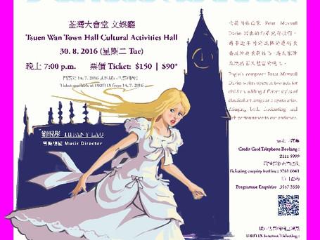 Summer Opera Cinderella