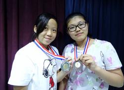 Champion Gilrs