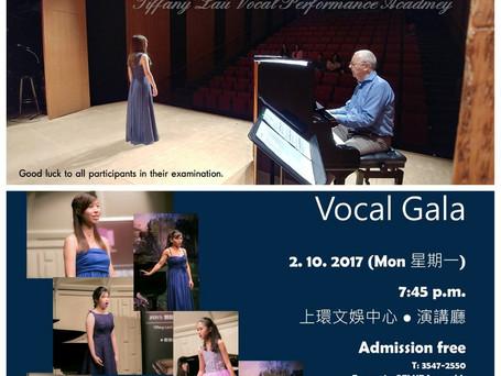 演奏文憑學生獨唱會 Vocal Gala