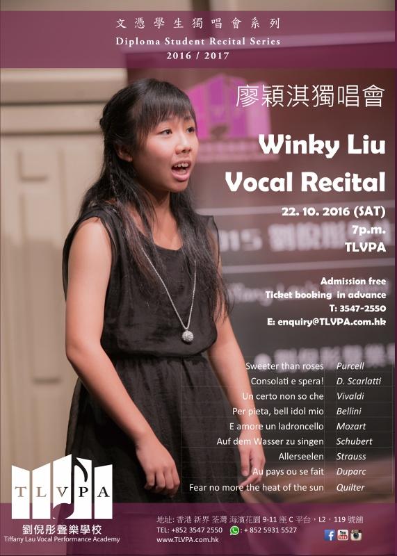 Winky Liu Recital 2016