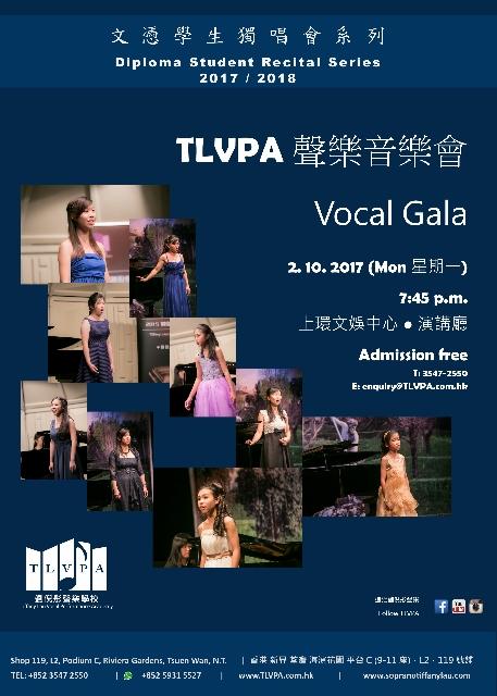 TLVPA Vocal Gala 2017
