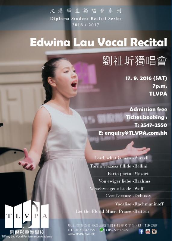 Edwina Lau Recital 2016