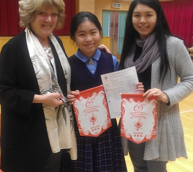 65th Hong Kong Schools Music Festival Result