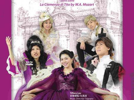 Our new opera production - La Clemenza di Tito 狄托的仁慈