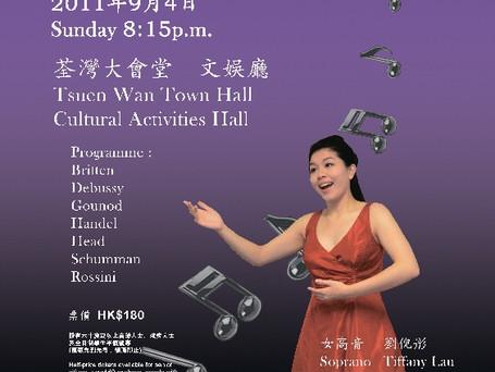 Tiffany Lau Recital