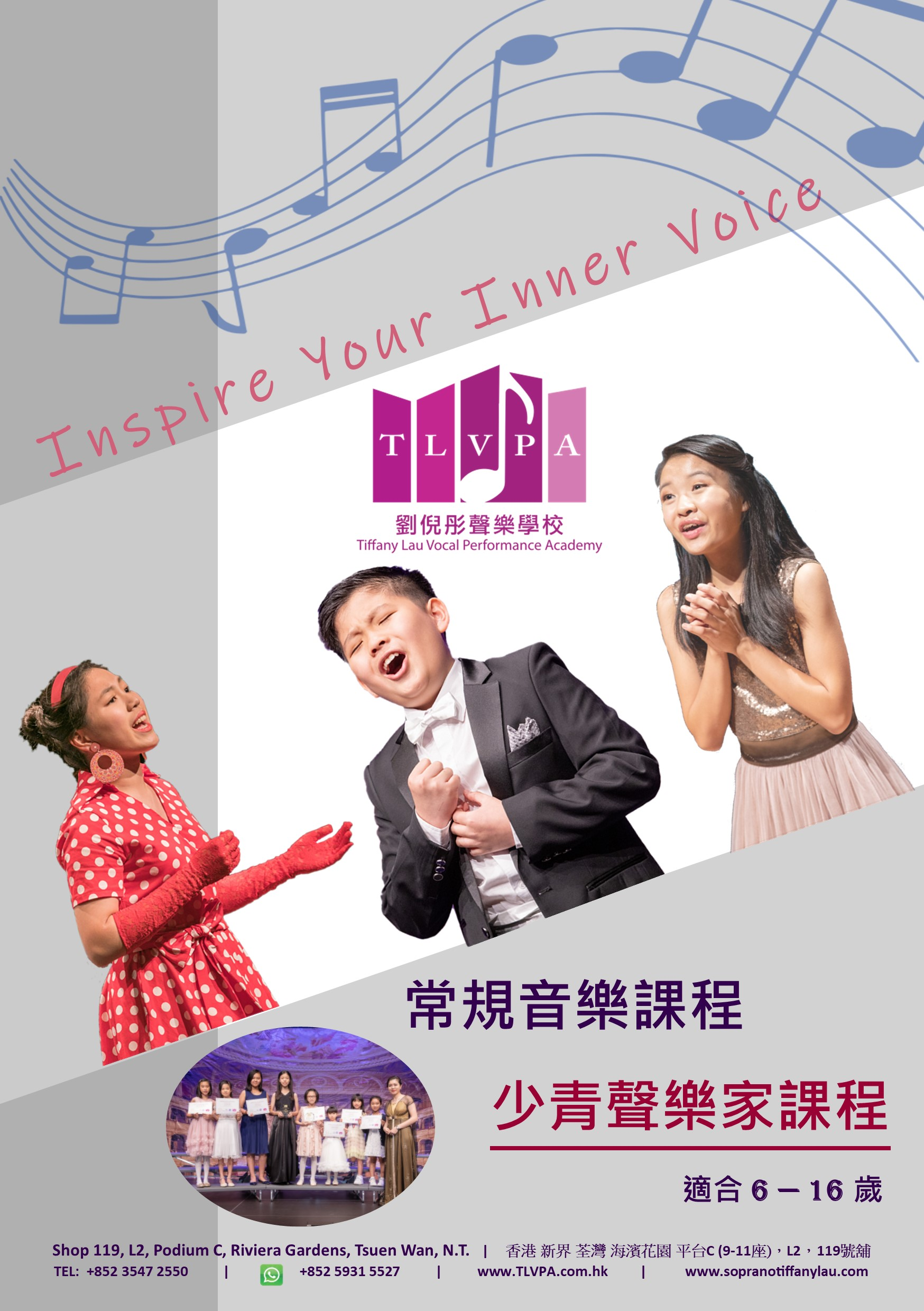 New Youth Singer Programme A5 - 6Dec2020