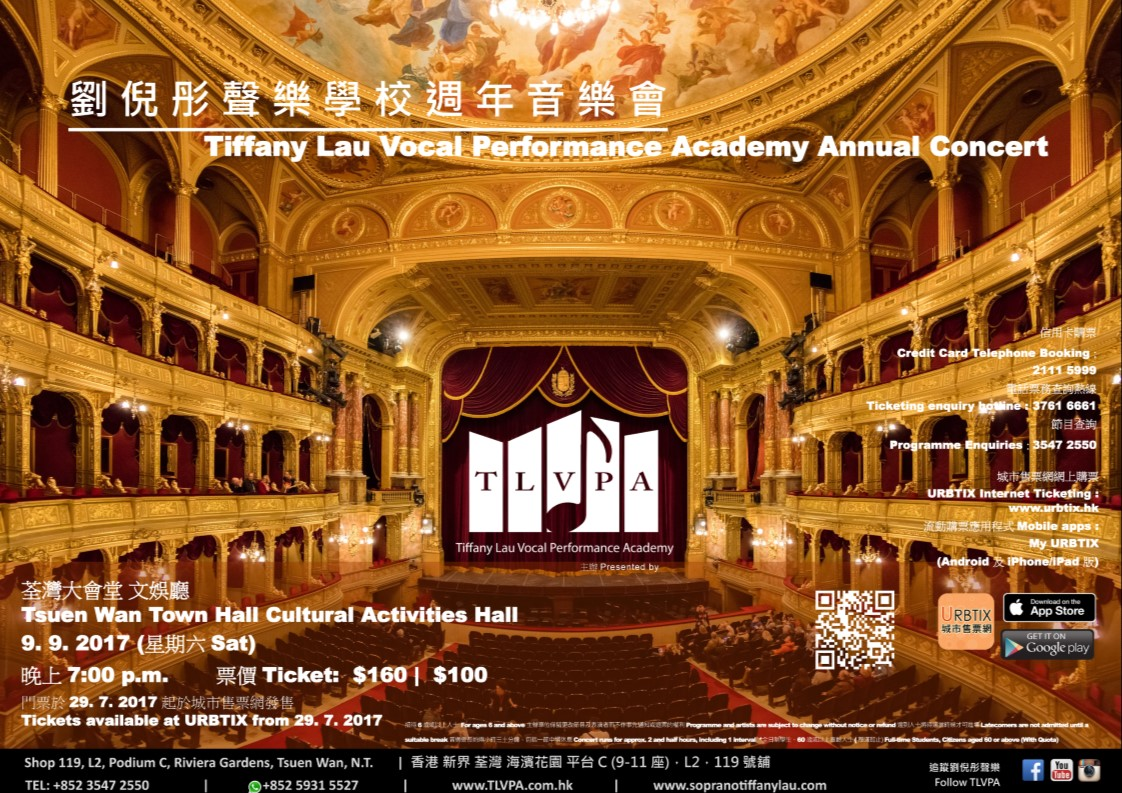 TLVPA Annual Concert 2017