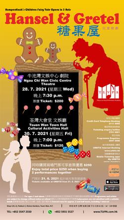 H&G_A4 poster (Urbtix) Long_web