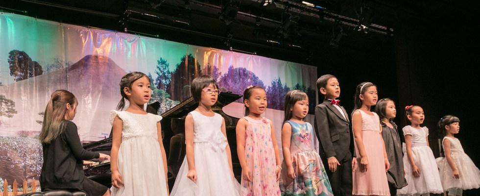 Tiffany Lau Children Choir