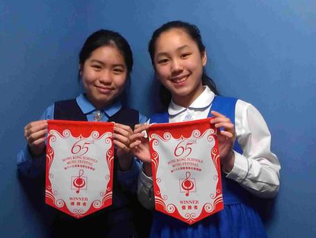 67th Hong Kong Schools Music Festival