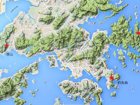 香港山林郊野   旅圖 1:香港三尖