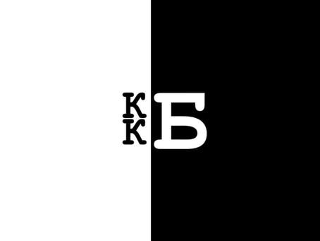 Книжный клуб Блека