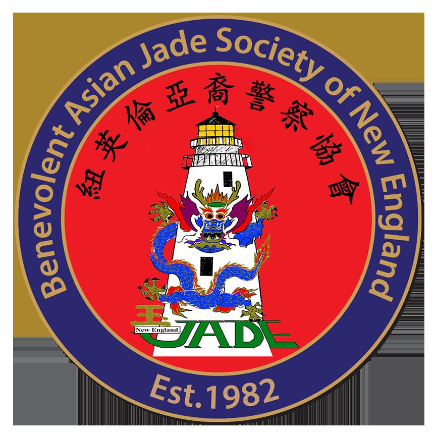 7-2018 update Jade Logo