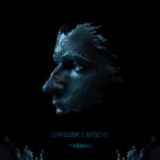 ArkadaK - Apache