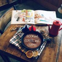 2020年1月の本とコーヒーとおやつの会