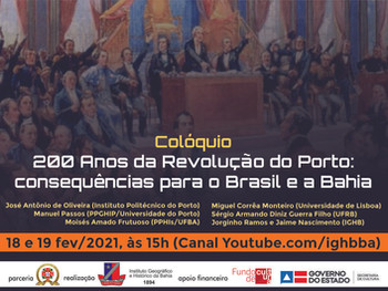 Colóquio sobre os 200 anos da Revolução do Porto acontece dias 18 e 19 de fevereiro (canal youtube)