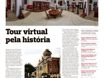 Tour pela história: IGHB leva suas instalações para o mundo virtual