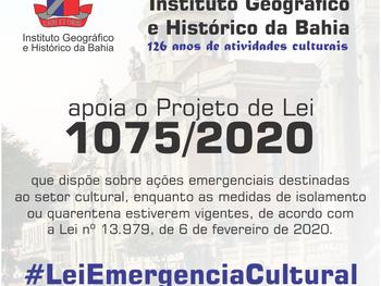 Nota de apoio ao Projeto de Lei 1075/2020