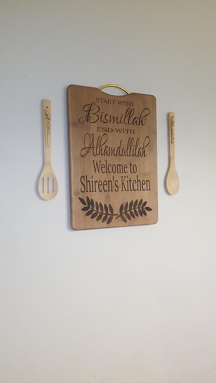 Medium custom engraved wooden board