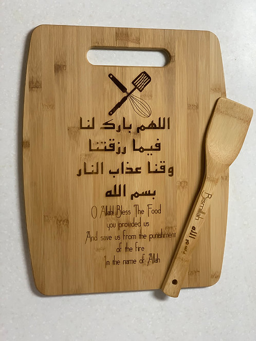 Engraved Cutting Board& Spoon Set