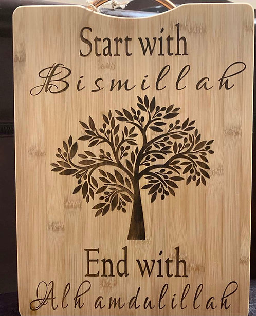 Large custom engraved cutting board