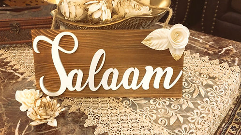 Beautiful Salaam door decor