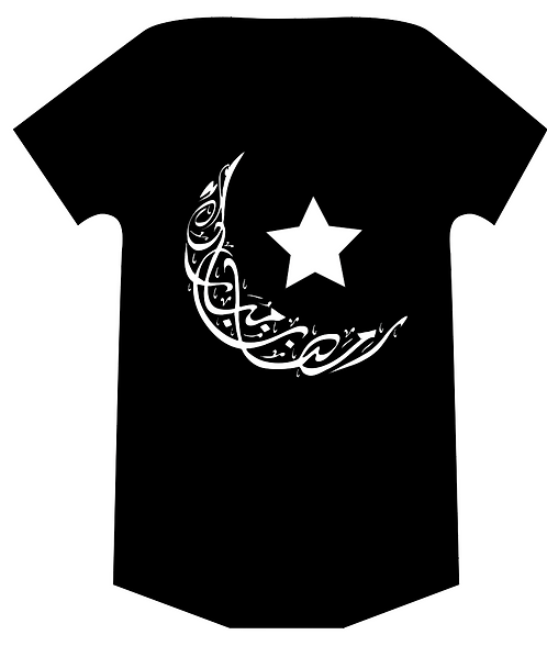 Moon&Star Ramadan Mubarak Shirt or onesie