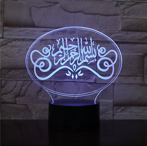 LED  Bismillah lamp 7 colors
