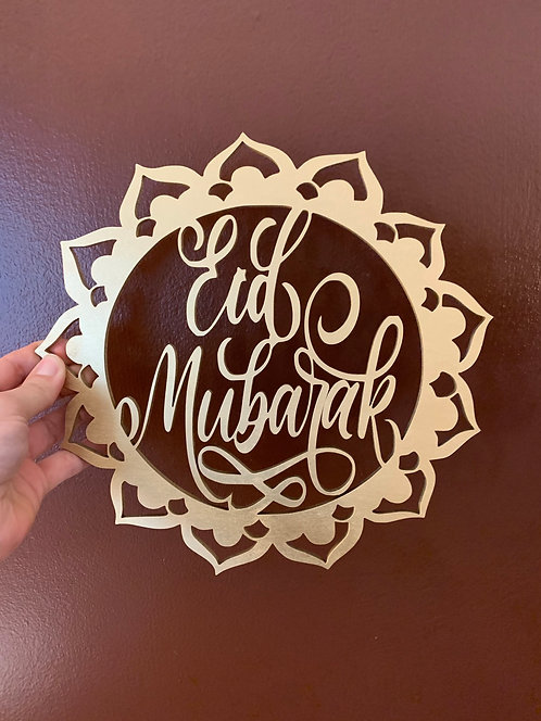 Eid Mubarak Wooden Wreath
