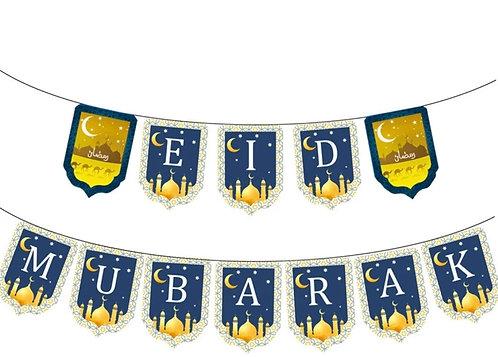 Eid muabarak banner
