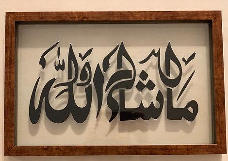'Mashallah' Glass Frame