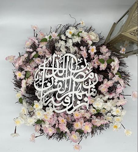 Beautiful Ramadan wreath