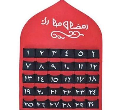 Arabic Ramadan / eid count down calendar