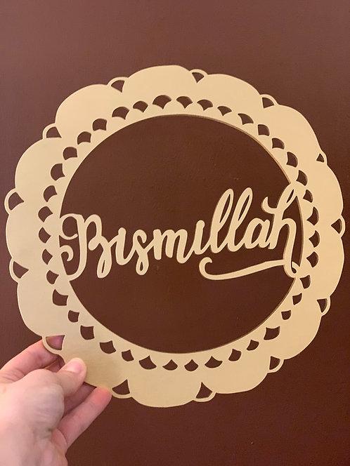 Bismillah wooden door wreath