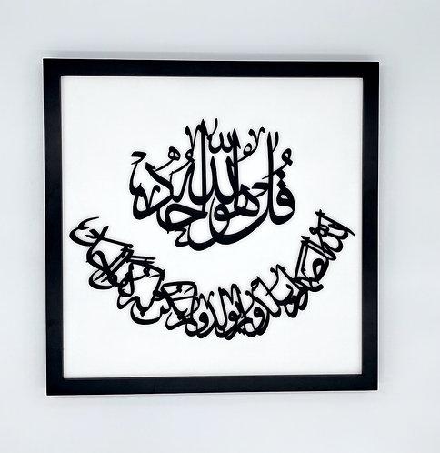 "Wood frame and wood writing ""surah al ikhlas"""