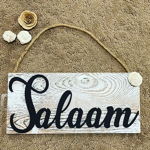 Hanging Salaam door wood plank