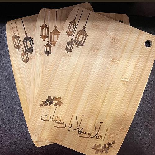 """""""Ahlan wa sahlan ya Ramadan"""" bamboo cutting board"""