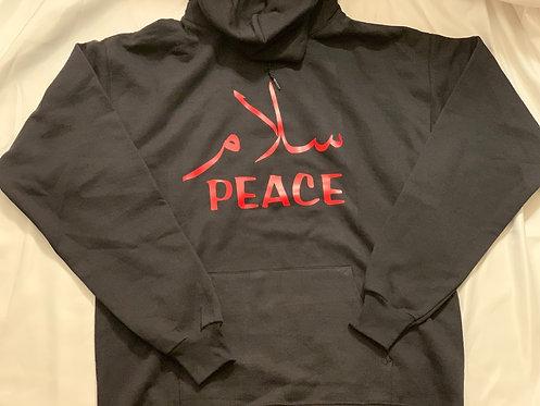"Salam ""Peace"" Sweatshirt"