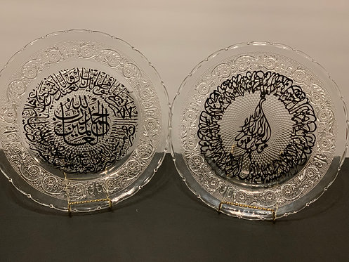 Arabic Calligraphy Crystal Plates