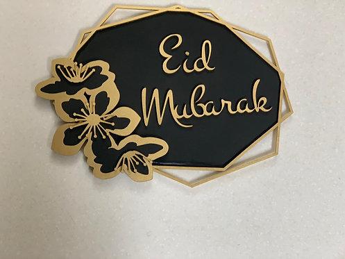Eid Mubarak Plaque