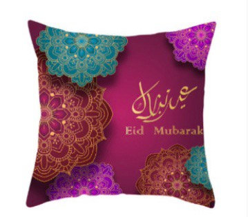 Eid Mubarak accent pillow case