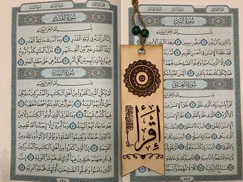 """""""Iqra"""" Read Bookmark"""
