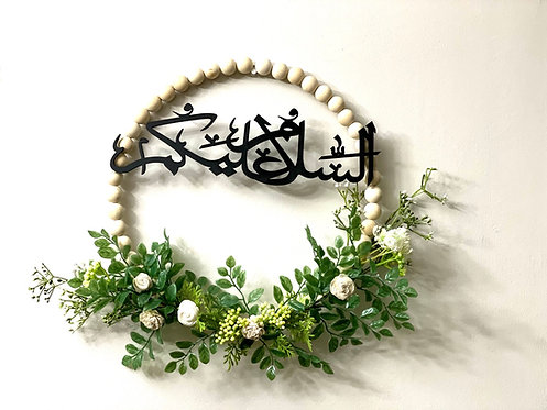 Gorgeous wood Asalamu alaikum wreath handmade