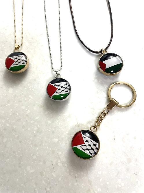 Palestine necklace or keychain