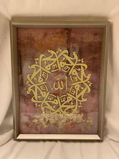 Arabic Calligraphy Picture Frame