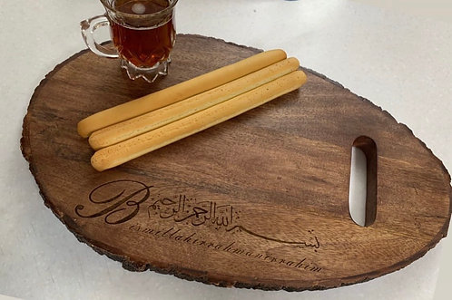 Rustic board with bimillahirahmaniraheem