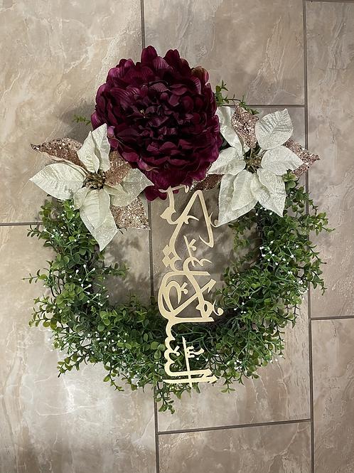 Beautiful Asalamu alaikum flower wreath
